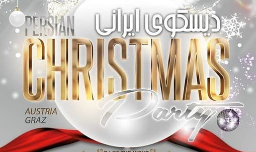 Persian Christmas Party