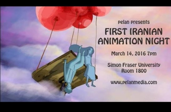Pelan 22: First Iranian Short Animation Night