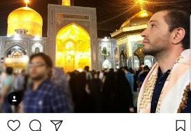 محمد محبیان پسر حبیب در حرم امام رضا +عکس