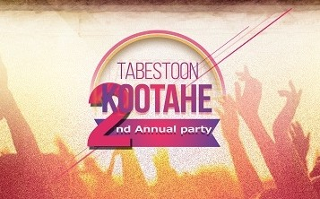 Tabestoon kootahe 2 Persian Party