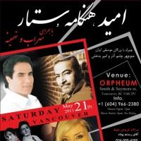 Omid, Hengameh, & Sattar Live in Vancouver