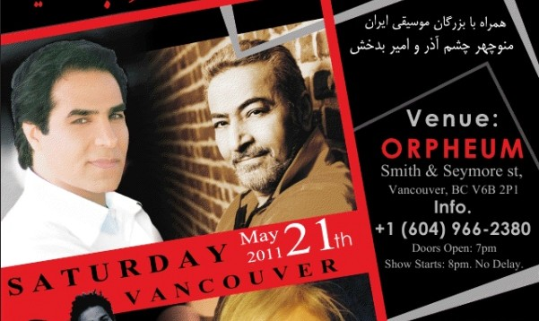 Omid, Hengameh, & Sattar Live in Vancouver