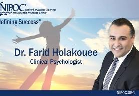 شبکه ایرانیان موفق ارنج کانتی، دکتر فرید هلاکویی: رموز زندگی با انگیزه و موفق