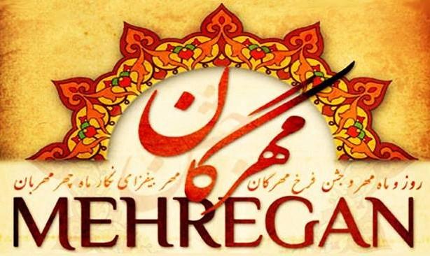 FIOC Mehregan Celebration