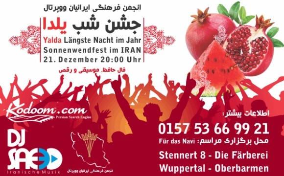 Yalda Nacht: Iranische Sonnenwendfest - DJ SAEED