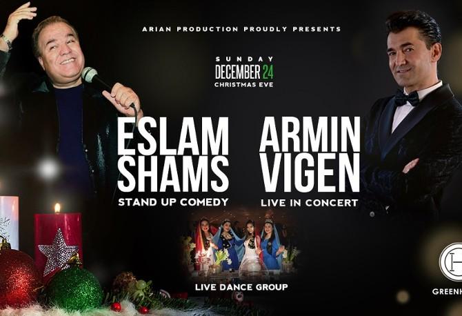 شادترین پارتی شب کریسمس ایرانی با آواز آرمین ویگن و کمدی اسلام شمس