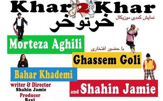 Khar To Khar: A Comedy Play by Shahin Jamei