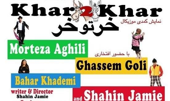 Khar To Khar: A Comedy Play by Shahin Jamei in Orlando