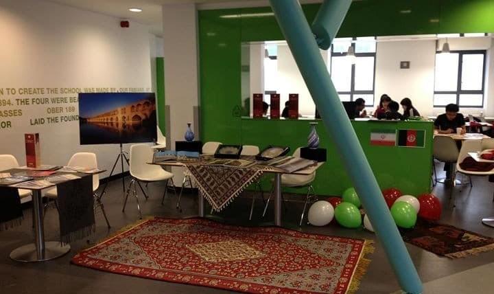 1st Iranian LSE Alumni Association Meet-up in London