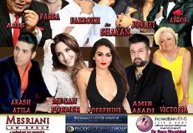 بازارچه و فستیوال بزرگ سالانه ایرانی مجله بینالمللی تهران