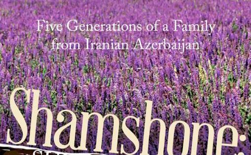 Brian Appleton: Book talk on Shamshone; Sun of Assyria