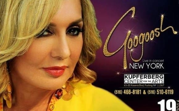 Googoosh Concert New York