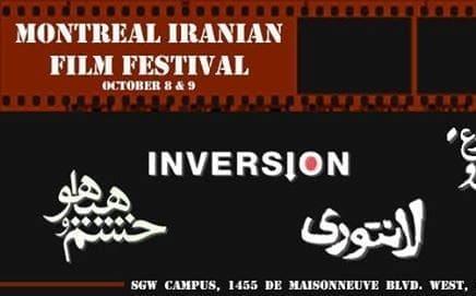 جشنواره فیلمهای معاصر ایرانی البرز در مونترآل