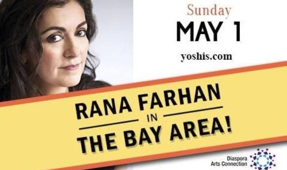Rana Farhan Live At Yoshi's