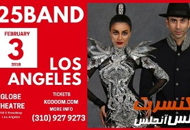 ۲۵Band Live in Los Angeles