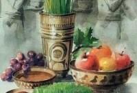 Nowruz Celebration ۲۰۱۰ (Persian Spring Festival)