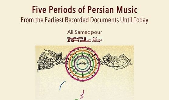 Five Periods of Persian Music with Ali Samadpour