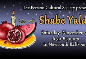 Shab Yalda of The Persian Cultural Society