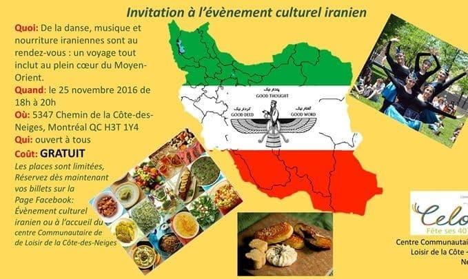Évènement culturel Iranien, Iranian Cultural Event, FREE EVENT