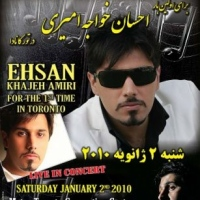 Ehsan Khajeh Amiri Live in Concert