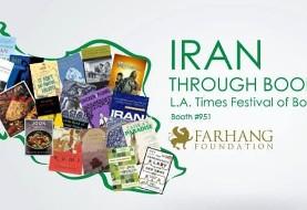 آشنایی با نویسندگان ایرانی در جشنواره کتاب لس آنجلس
