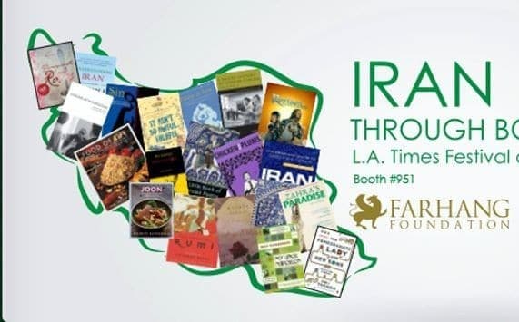 Iran Through Books: L.A. Times Festival of Books