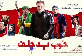 Best Selling ۲۰۱۶ Persian Comedy: