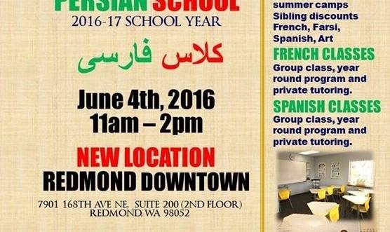 ثبت نام کلاسها و اردوی تابستانی فارسی ایرانی