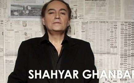 موجِ نو ترانهی فارسی به روایت شهیار قنبری