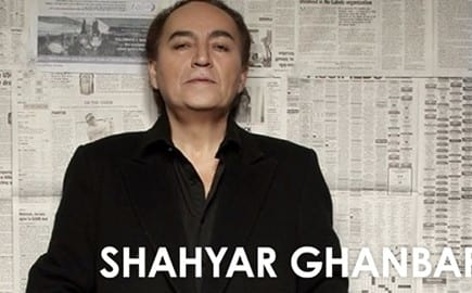 Iranian New Wave Songwriting-Shahyar Ghanbari