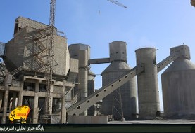 Explosion in Ramhormoz cement plant, 8 badly burnt