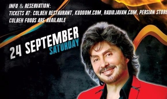 Shahram Solati Live in Concert, New York