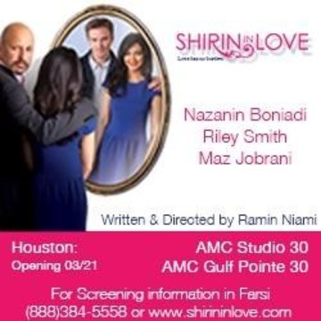 Shirin in Love Screening in Houston