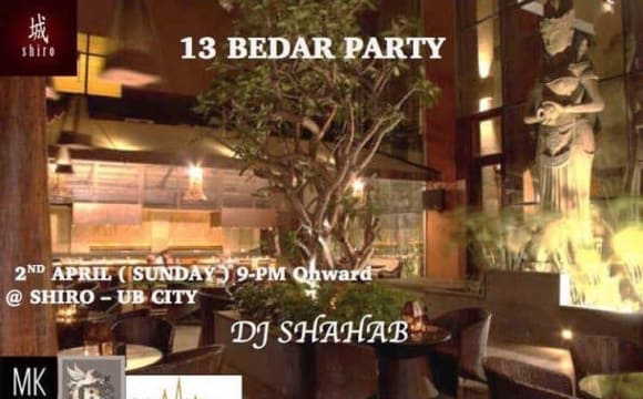 13 BEDAR (Persian Night) Ft. Dj Shahab