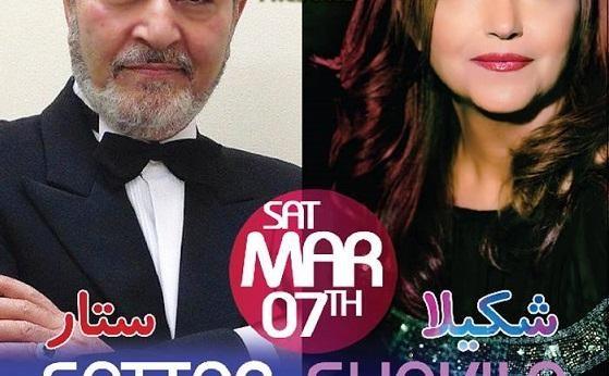 Sattar and Shakila Concert