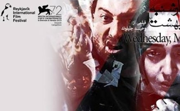 Vahid Jalilvand's Screening Wednesday, May 9th