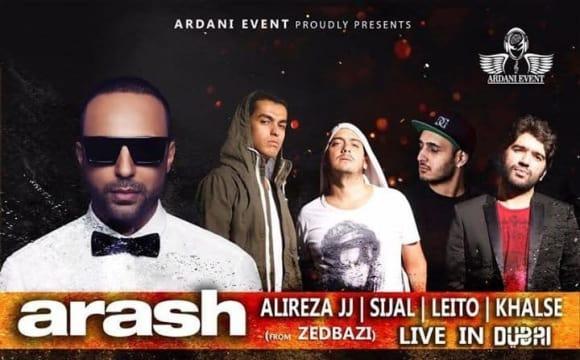 جشن نوروزی ۱۳۹۶ - Arash
