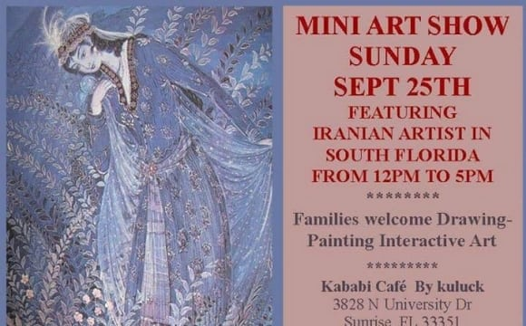 Local Iranian Artist Exhibition