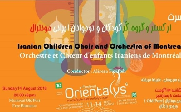 Alireza Farifteh: Iranian Children Choir and Orchestra of Montreal