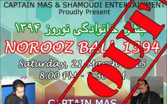 Norooz Ball 1394 Featuring DJ Shamoudi & Jahangir