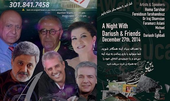 Ayeneh Gala 2014, A Night with Dariush & Friends
