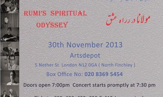 Rumi's Spiritual Odyssey: Poetry, Songs, Music and Sama Dance