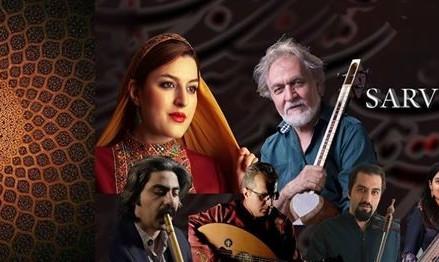 Sarv Ensemble: A Concert of Persian Music