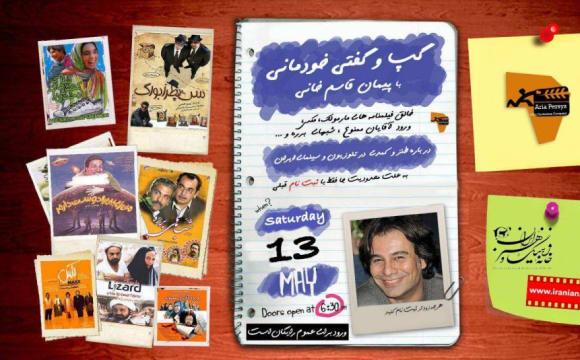 Free Workshop with Peyman Ghasemkhani