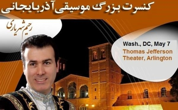Rahim Shahryari in Washington, DC: Azerbaijani Iranian Music Concert