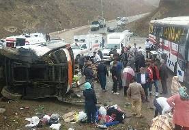 فیلم واژگونی اتوبوس در گردنه حیران محور اردبیل آستارا:  ۳۲ مصدوم