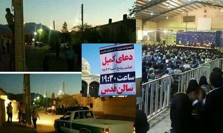حاشیههای عجیب کنسرت شهرام ناظری در تفت: از کفن پوشان ...