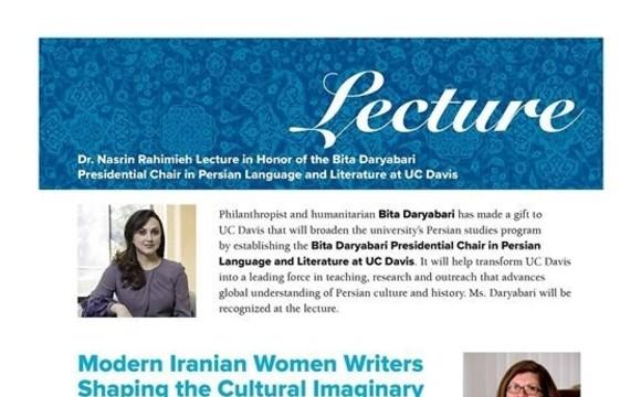 نویسندگان مدرن زن ایرانی: شکل گیری فرهنگ خیالی
