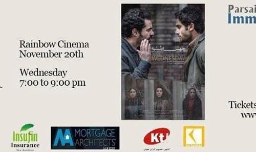 Screening of Wednesday, Featuring Shahab Hosseini