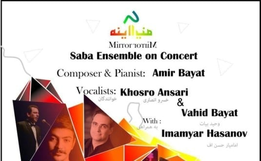 Mirror in Mirror, Saba Ensemble Concert in Los Angeles